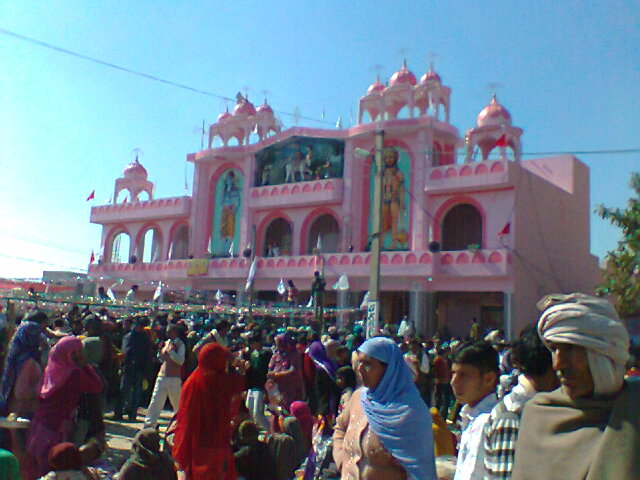 Ramdev Mandir-Bheri Akbarpur Hisar